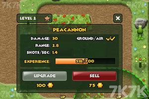 《植物大战害虫无敌版》游戏画面7