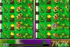 《植物大战僵尸之整理后花园》游戏画面2