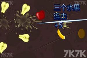 《快刀削水果中文版》游戏画面1