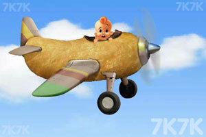 《小婴儿逃出系列3》游戏画面5