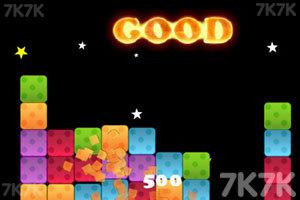 《色彩方块消消看》游戏画面3