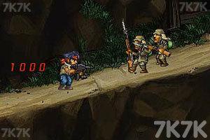 《二战前线2超级版》游戏画面9