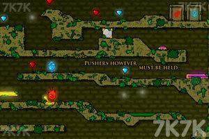 《森林冰火人》游戲畫面5
