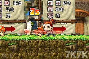 《冒险王之精灵物语无敌速升版》游戏画面2
