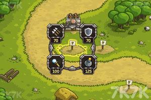 《皇家守卫军1.1中文无敌版》游戏画面2