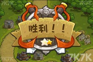 《皇家守卫军1.1中文无敌版》游戏画面7