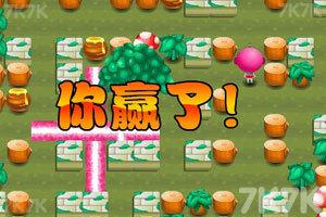 《Q版泡泡堂中文版》游戏画面5