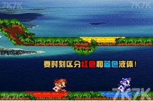 《勇闯冰火岛》游戏画面2