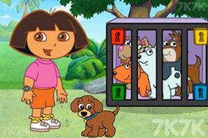《朵拉救狗狗》游戏画面1