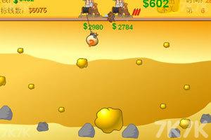 《黄金矿工双人版》游戏画面8