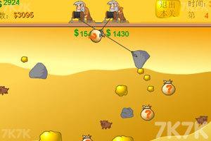 《黄金矿工双人版》游戏画面6