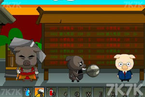 《乖乖猪世界三 V1.0正式版》游戏画面6