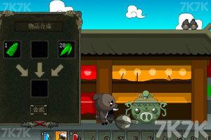 《乖乖猪世界三 V1.0正式版》游戏画面10
