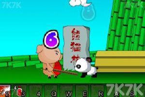 《乖乖猪世界三 V1.0正式版》游戏画面7