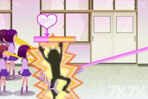 《电眼美女》游戏画面8