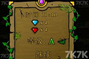 《森林冰火人中文无敌版》游戏画面3