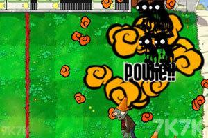 《植物大战僵尸变态版》游戏画面7
