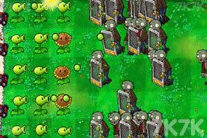 《植物大战僵尸无敌版》游戏画面2