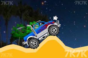 《越野四驱车》游戏画面6