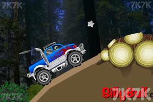 《越野四驱车》游戏画面10