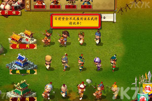 《盗版三国志》游戏画面2