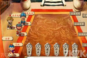 《盗版三国志》游戏画面10
