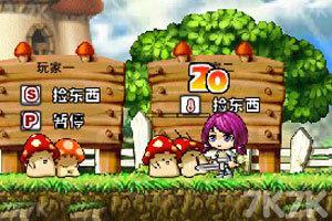 《冒险王之神兵传奇终极无敌速升版》游戏画面8