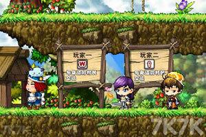 《冒險王之神兵傳奇幸運無敵版》游戲畫面4