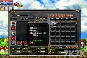 《冒險王之神兵傳奇幸運無敵版》游戲畫面10