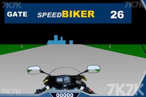 《街机摩托》游戏画面5