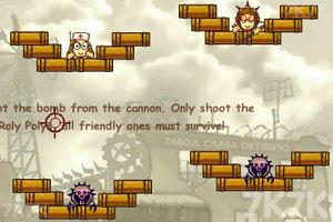 《大炮轰小人3》游戏画面2