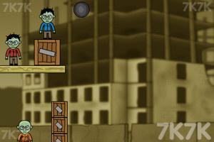 《致命铁球2》游戏画面4