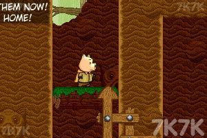 《猪猪回家》截图6