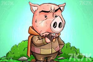 《猪猪回家》截图4
