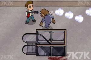 《僵尸吃了我手机》游戏画面8