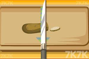 《泰莎做漢堡》游戲畫面4