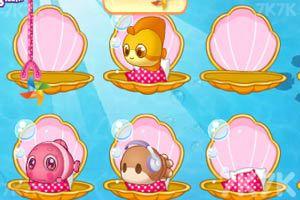 《美人鱼照顾鱼宝宝》游戏画面7