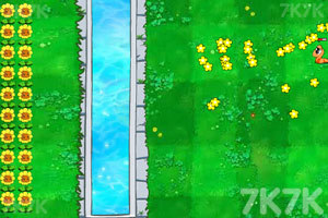 《保卫花园2》游戏画面4