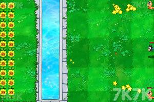 《保卫花园2》游戏画面9