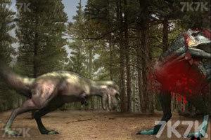《恐龙格斗》游戏画面1