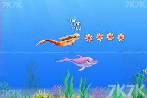 《小美人鱼杰西卡》游戏画面9
