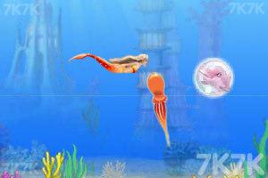 《小美人鱼杰西卡》游戏画面4