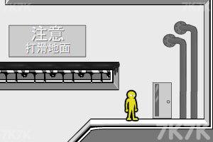《颜色小人闯关中文版》游戏画面2