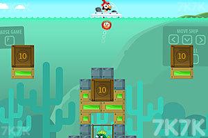 《拯救小鱼2》游戏画面5
