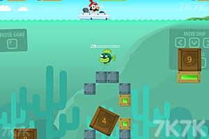 《拯救小鱼2》游戏画面6