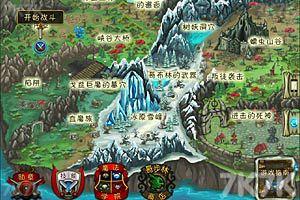 《入侵者之战2中文版》游戏画面2