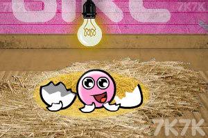 《养只宠物球》游戏画面4