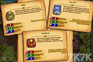 《保卫钻石宝藏2无敌版》游戏画面3