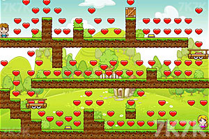 《爱情有天意》游戏画面4