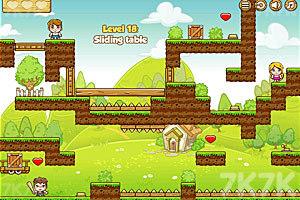 《爱情有天意》游戏画面10